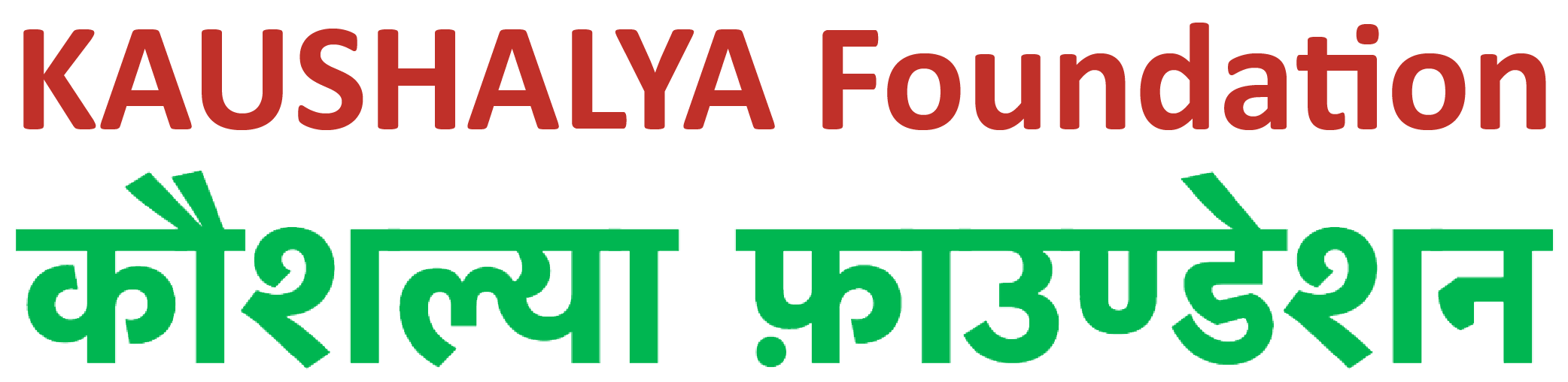 KAUSHALYA Foundation